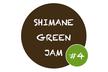 SHIMANE GREEN JAM #4