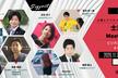士業 × IT Meetup Vol.1