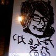 RyutaNakagawa