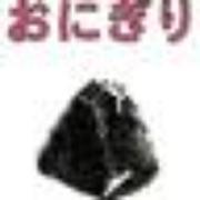 KatsuhideTsuruta