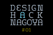 Design Hack Nagoya #01