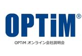 OPTiM オンライン会社説明会|OPTiMのAI/IoTサービスの裏側紹介します