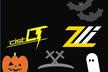 【クローズド開催】CISTLT-Zli 合同LT会2020 with Halloween