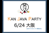 KANJAVA PARTY 2017 !!!