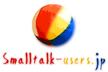 Smalltalkと過ごした3ヶ月 | 第97回Smalltalk勉強会