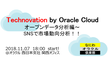 Technovation by Oracle Cloud