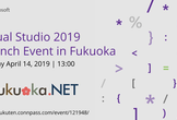 Visual Studio 2019 Launch Event in Fukuoka