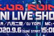 CLUB RUINS Mini Live Show