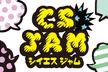Sendai CS JAM#8 〜メルカリ仙台感謝祭〜