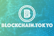blockchain.tokyo #10