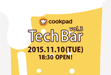 Cookpad TechBar -vol.3-