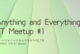 Anything and Everything LT Meetup #1 @cluster