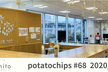potatotips #68 (iOS/Android開発Tips共有会)
