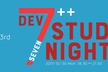 Dev7++ Study Night 第3回
