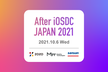 After iOSDC Japan 2021