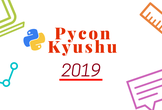 PyCon Kyushu 2019 振り返りMTG
