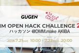ROHM OPEN HACK CHALLENGE 2018 ハッカソン@東京