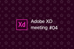 Adobe XD Meeting #04