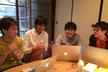 第5回 プログラミング大相談会