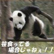 YusukeTomonaga