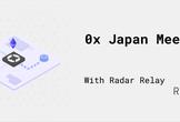 0x Community Japan Meetup #1
