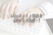 [秋葉原]Linuxもくもく勉強会 (初心者大歓迎!)