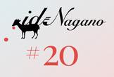 id=Nagano #20