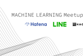 【京都開催】MACHINE LEARNING Meetup KANSAI #1