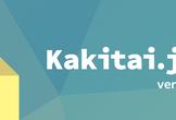Learn JS in kanazawa - Kakitai.js ver.1.0