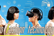 TFL AI研究会|フェーズ1 第7回目