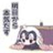GUMI_ken