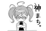 技術書典8 もくもく執筆会スパート編 ~進捗はそこにあるか~ 02/08版