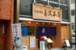 PyCon mini Hiroshima 2015 懇親会