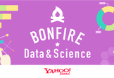 【開催延期】Bonfire  Data & Science #2
