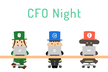 CFO Night