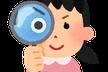 NaITE #25「欠陥モデリングワークショップ&解説」