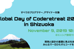 Global Day of Coderetreat 2019 in Shizuoka