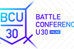 Battle Conference U30 Online #2020
