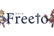 【Freetoもくもく会】 未経験・勉強したい方参加歓迎!@新宿