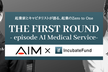 THE FIRST ROUND - episode AI Medical Service -