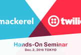 Mackerel × Twilio Hands-On Seminar