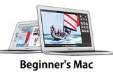 Macの初心者向け使い方講座ビギナーズMac〜Appleでは教えない!?実はWindowsが使える?