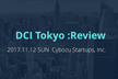 DCI Tokyo Review