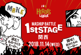 Mashup Battle 1stStage in 関西 #MA_2018