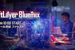 SoftLayer Bluemix Summit 2015