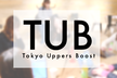 TokyoUppersBoost in Harajuku ~LIVEコーディング( 'ω' )~