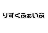 RISC-V勉強会@Tokyo 2019 12/20