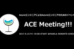 Azureエンジニア集合!ACE Meeting!!!