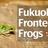 福岡フロントエンド友の会 / Fukuoka Frontend Frogs #13