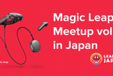 Magic Leap Meetup vol.3 in Japan